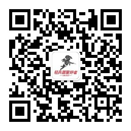 qrcode_for_gh_d6393c531a95_258 (1).jpg